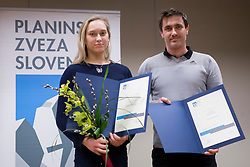 Janja Garnbret and Gorazd Hren at the Alpine Association of Slovenia award ceremony for the most successful in alpinism, sports and ice climbing and turning skiing in 2017, on January 31, 2018 in Gospodarsko raztavisce, Ljubljana, Slovenia. Photo by Urban Urbanc / Sportida
