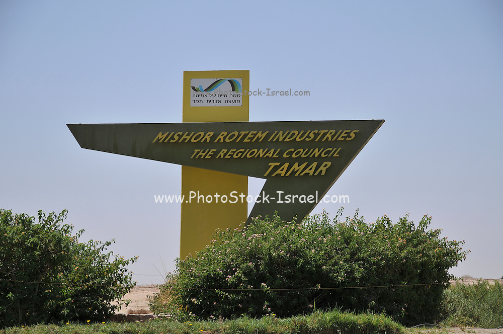 Israel, Aravah, The Mishor Rotem Industrial Park
