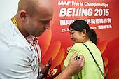 20150830 WCH IAAF @ Beijing