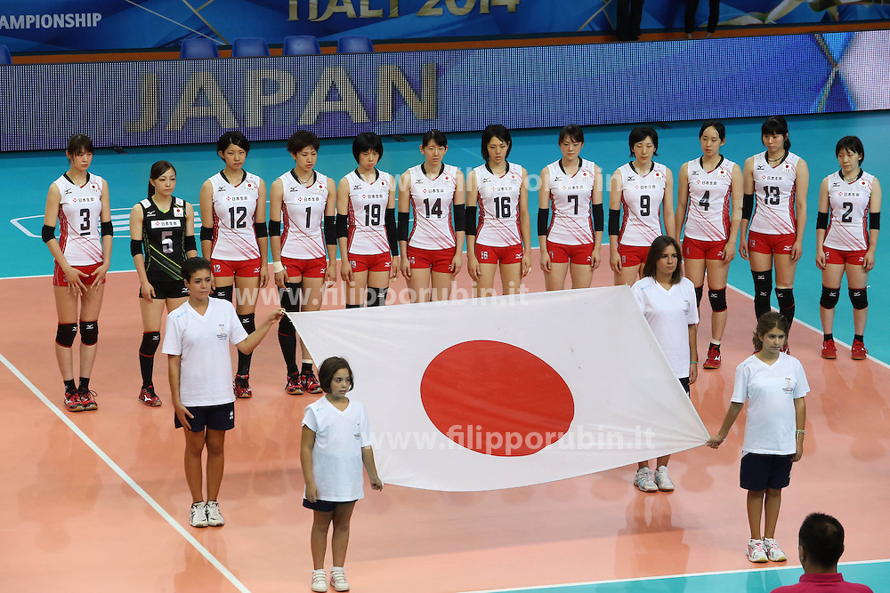 Japan listen to his national anthem