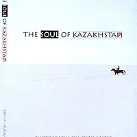 The Soul of Kazakhstan. The Book