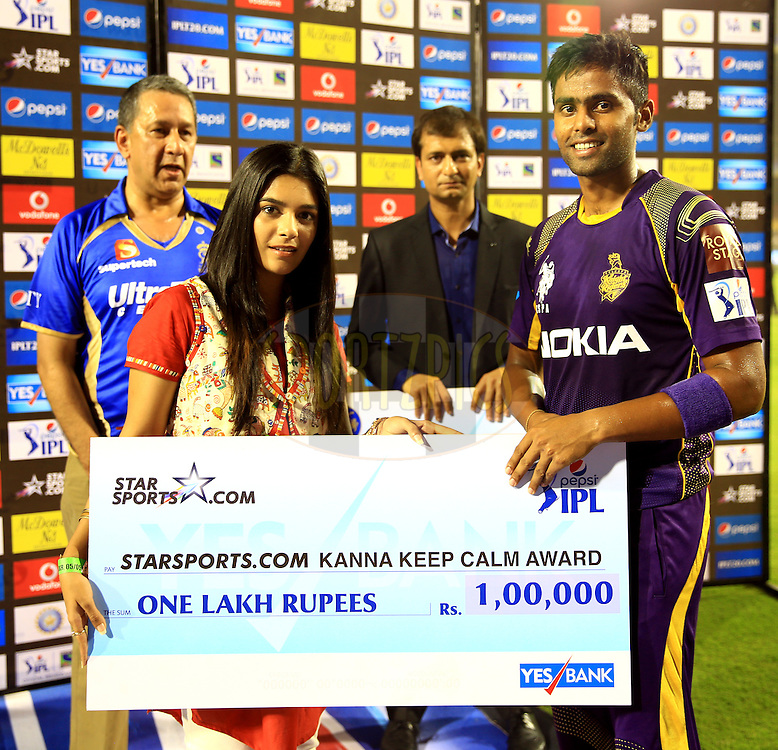 Suryakumar Yadav of the Kolkata Knight Riders recives starsports.com kanna Keep Calm award during the presentation of the match 25 of the Pepsi Indian Premier League Season 2014 between the Rajasthan Royals and the Kolkata Knight Riders held at the Sardar Patel Stadium, Ahmedabad, India on the 5th May  2014<br /> <br /> Photo by Sandeep Shetty / IPL / SPORTZPICS      <br /> <br /> <br /> <br /> Image use subject to terms and conditions which can be found here:  http://sportzpics.photoshelter.com/gallery/Pepsi-IPL-Image-terms-and-conditions/G00004VW1IVJ.gB0/C0000TScjhBM6ikg