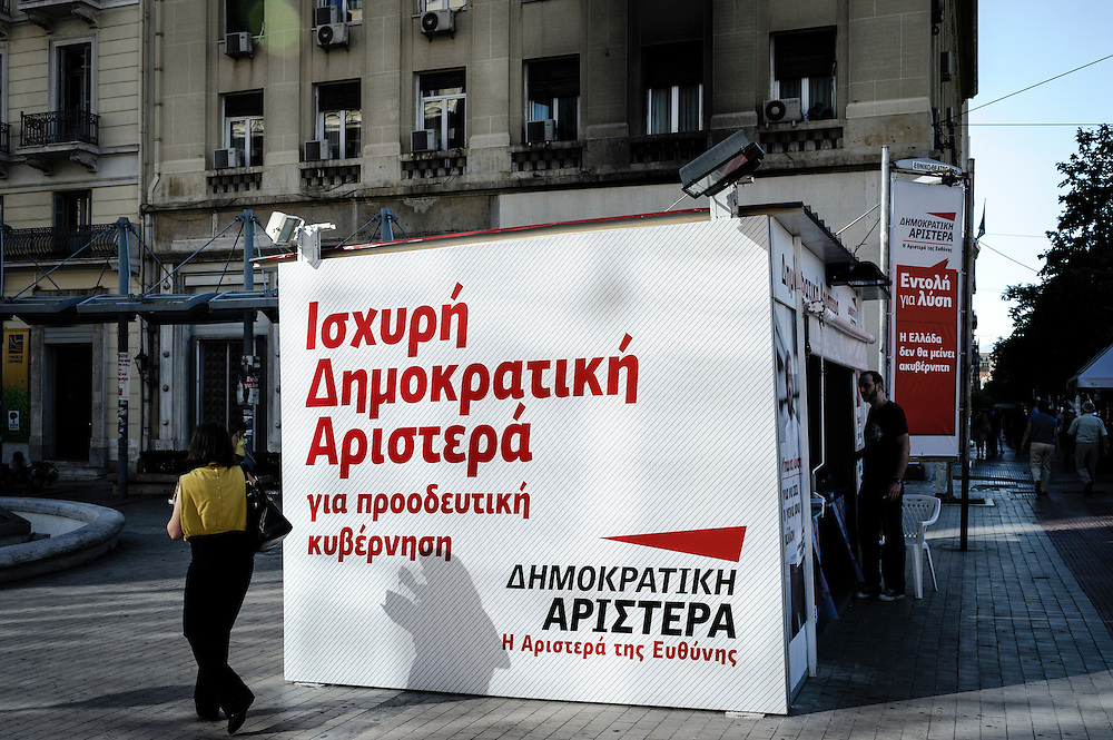 """GREECE ATHENS 12 JUNE 2012 The election campain kiosk of """"Dimokratiki Aristera"""" (Democratic Left) political party in central Athens"""