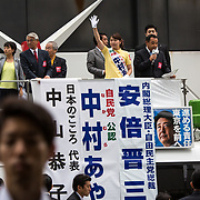 TOKYO, JAPAN - JULY 1: Candidate Aya Nakamura of main opposition, Liberal Democratic Party (LDP), center, waves her hands to voters from atop of a campaign van with her party's members during election campaign for Tokyo Metropolitan Assembly on July 1, 2017 in Akihabara, Tokyo, Japan. (Photo: Richard Atrero de Guzman/NUR Photo)