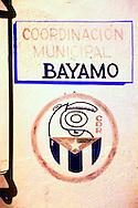 CDR in Bayamo, Granma, Cuba.