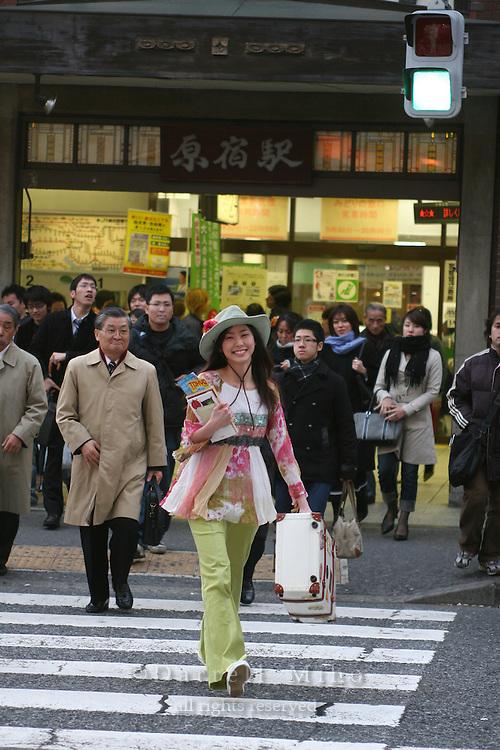 Mar 7, 2006; Tokyo, JPN; Harajuku.Pedestrians just outside the Harajuku train station...Photo credit: Darrell Miho