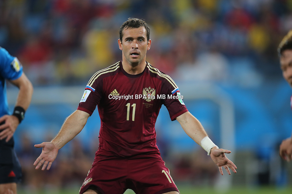 Aleksandr Kerzhakov of Russia. Russia v South Korea, group match. FIFA World Cup Brazil 2014. Arena Pantanal Cuiaba. 17 June 2014