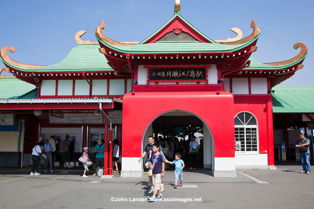 Enoshima Station, the terminus station of the Odakyu Line and Enoden Line which connect the Shonan Coast with Tokyo and further afield.  Enoshima has long been a popular beach resort town along Shonan Beach.