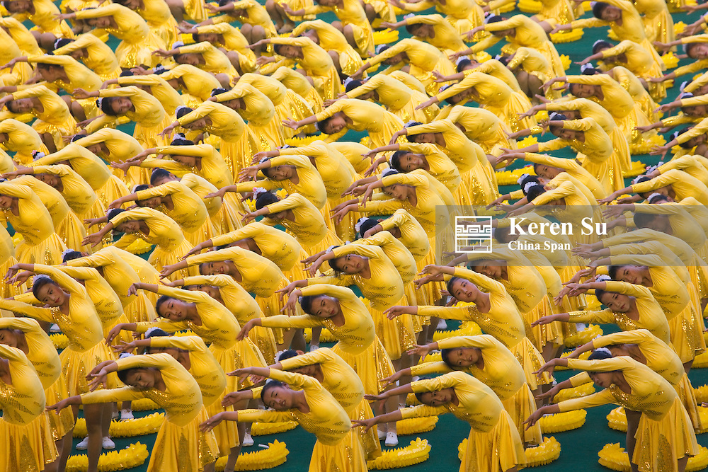 Prosper Motherland Mass Gymnastic performance, Pyongyang, North Korea