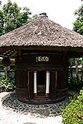 Kaiseki at Fucha at Manpuku-temple.