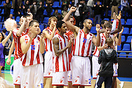 KOSARKA, BEOGRAD, 24. Dec. 2010. -  Kosarkas Crvene zvezde Utakmica 13. kola NLB lige  u sezoni (2010/2011) izmedju Crvene zvezde i Zagreba. Foto: Nenad Negovanovic