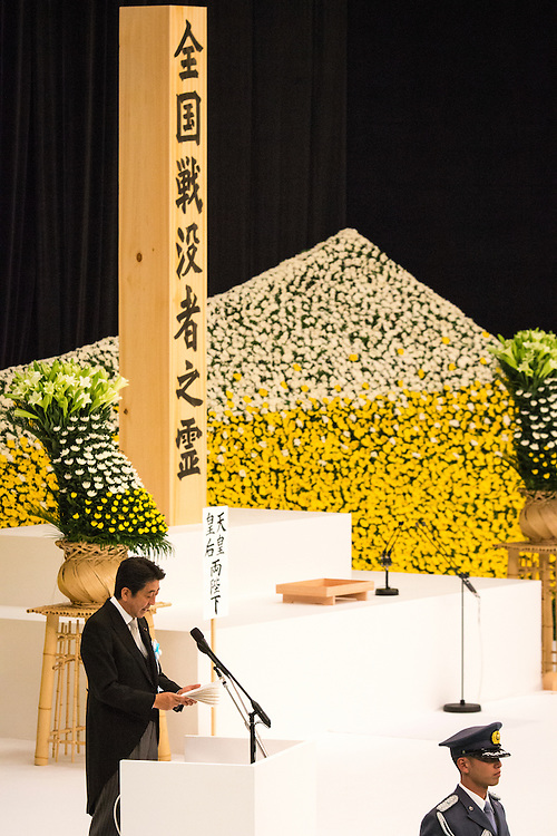 TOKYO, JAPAN - AUGUST 15 : Prime Minister Shinzo Abe delivers speech address during the memorial service at the Nippon Budokan on the 71st anniversary of the Japan's war surrender on August 15, 2016 in Tokyo, Japan. (Photo by Richard Atrero de Guzman/NURPhoto)