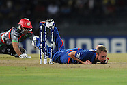 ICC World Twenty20 - England v Afghanistan 21st September 2012