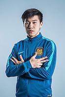 Portrait of Chinese soccer player Yang Jiawei of Jiangsu Suning F.C. for the 2017 Chinese Football Association Super League, in Nanjing city, east China's Jiangsu province, 27 February 2017.