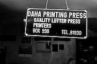 Daha Printing Press first opened its doors to Mogadishu in 1967. Despite a brief period of nationalization during the '70s, the shop has remained with its original owners, and printers, for over three generations.