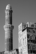 Minaret. The architecture of the old city of San'a.