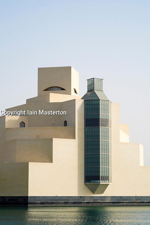 Museum of Islamic Art in Doha Qatar , Architect IM Pei