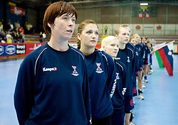 Sergeja Stefanisin and Branka Zec of Slovenia at Women European Championships Qualifying handball match between National Teams of Slovenia and Belarus, on October 17, 2009, in Kodeljevo, Ljubljana.  (Photo by Vid Ponikvar / Sportida)