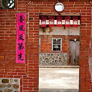 Traditional house, YongAn Road, Meinong Township, Kaohsiung County, Taiwan