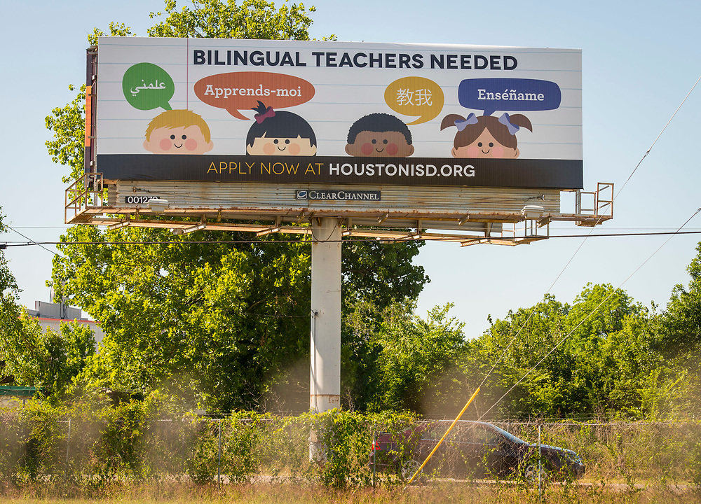 Teacher recruiting billboard near I-45 and Tidwell, May 25, 2017.