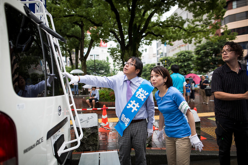 TOKYO, JAPAN - JULY 21 : Candidate Makoto Sakurai, a Japanese ultranationalist and far-right activist prepares to deliver a campaign speech during a Tokyo Gubernatorial Election 2016 campaign rally at Omori station, Tokyo, Japan on Thursday, July 21, 2016. Tokyo residents will vote on July 31 for a new Governor of Tokyo who will deal with issues related to the hosting of the Tokyo Summer Olympics and Paralympics in 2020. (Photo: Richard Atrero de Guzman/NUR Photo)