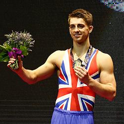 2015 Artistic Gymnastics World Championships   Glasgow   31 October 2015