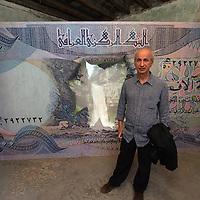 Iraq Pavilion Biennale Art 2011