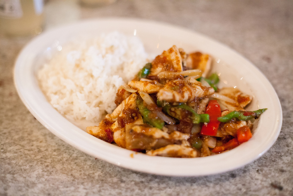 Sambal Chicken Stir Fry at Laut ($15.40)