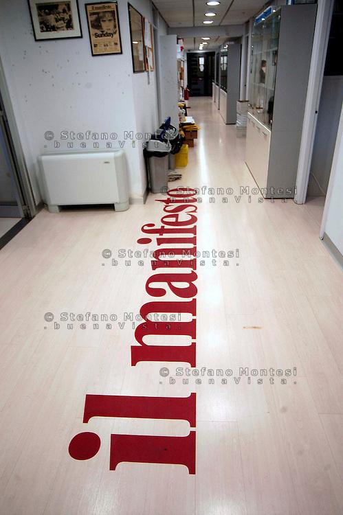 Roma 1 Settembre 2008. La sede del quotidiano Il Manifesto..