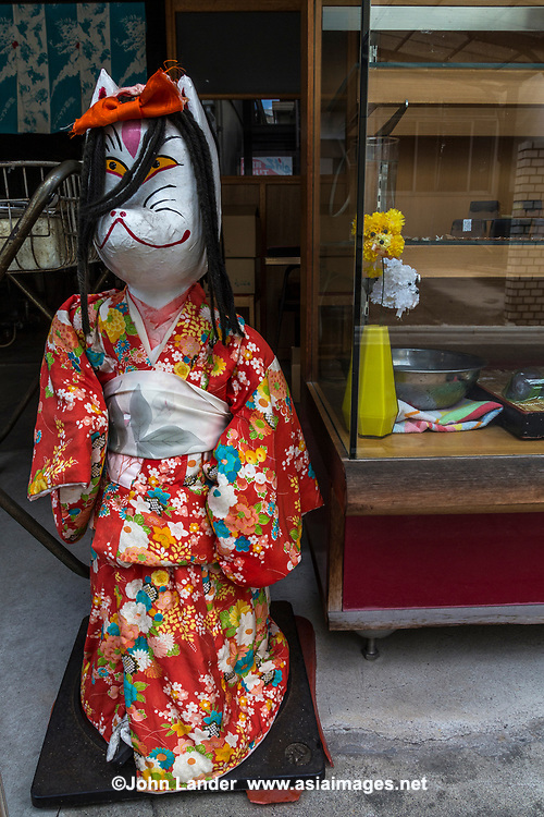 "Yokai Monster Street -  Yokai are a type of supernatural spirits or monsters.  In Japanese folklore, there is a wide range of yokai, ranging from amusingly mischievous to downright evil.  Some are humanlike, some are animals and others are inanimate objects that have come to life.  Officially Yokai Monster Street in Kyoto is Ichijo-dori, where more than thirty of these creatures have been created and decorate the small shops that they haunt.  Some of the yokai figurines are well crafted while others are haphazardly done.  You will see all the favorites:  kappa, tengu, tanuki plus quite a few others that are less familiar.  Monster art markets are held on the street, as well as a Yokai Monster Costume Parade every in October where these creatures really come to life! Yokai Street is the perfect antidote for visitors to Kyoto experiencing ""temple overload"" and want something less sober."