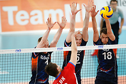 20170617 NED: FIVB Volleybal World League 2017 The Netherlands - Slovakia: Den Haag <br />Daan van Haarlem (1), Jasper Diefenbach (6), Robbert Andringa (18) of The Netherlands <br />©2017-FotoHoogendoorn.nl / Pim Waslander