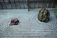 Banryutei rock garden at Kongobuji Temple is Japan's largest Zen Garden with one hundred and forty granite rocks arranged so as to suggest dragons emerging from clouds in order to protect the temple.