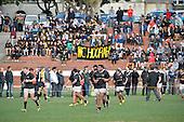 20130803 College Rugby Semi Final - Wellington College v Scots College