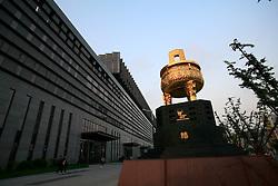 CHINA PUDONG DISTRICT SHANGHAI 23MAY10 - Expo centre at the Expo 2010 in Shanghai, China...jre/Photo by Jiri Rezac..© Jiri Rezac 2010