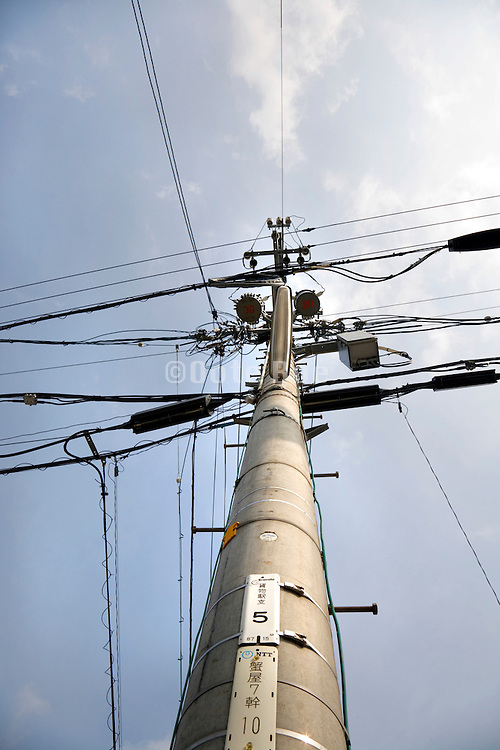 utility cables in Japan