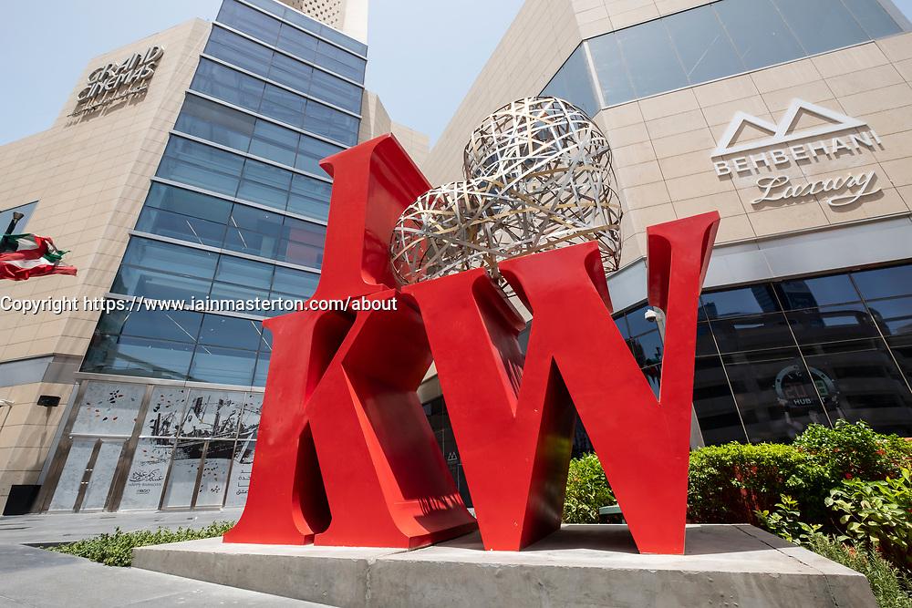 I Love Kuwait display outside Al Hamra Mall in Kuwait City, Kuwait