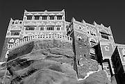 The Dar al Haja Palace (Rock Palace)