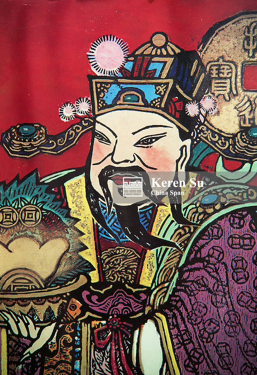 Wood block painting of treasure god, China