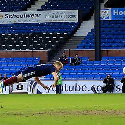 Scotland v Bonia-Herzogovina   UEFA U17 Elite   24 March 2014