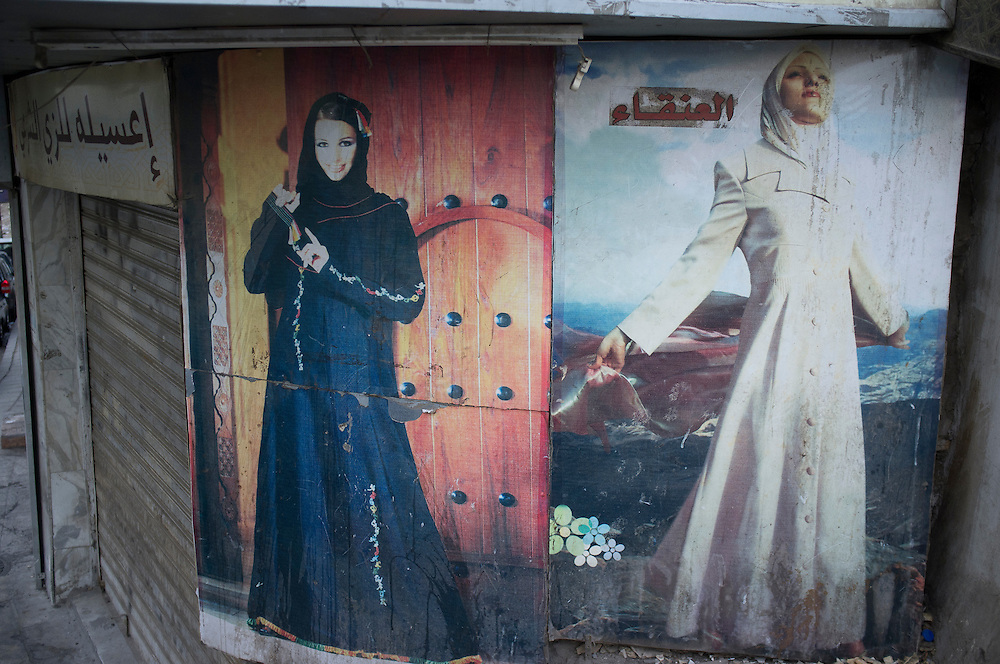 JORDAN<br />