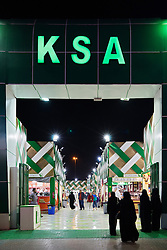 Kingdom of Saudia Arabia pavilion at Global Village tourist cultural attraction in Dubai United Arab Emirates