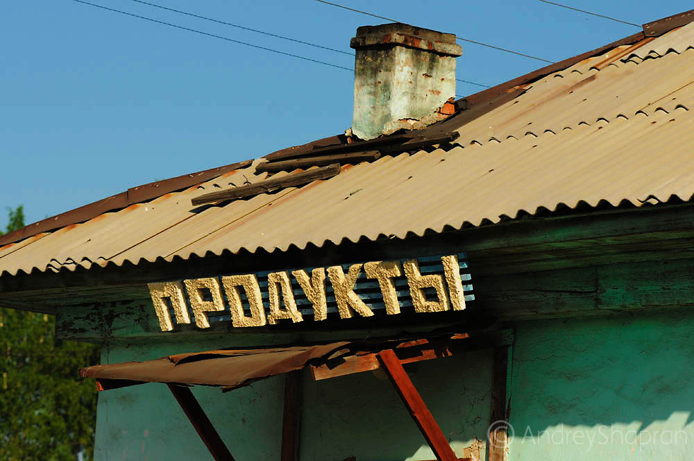Ecological catastrophe in Russian town Karabash