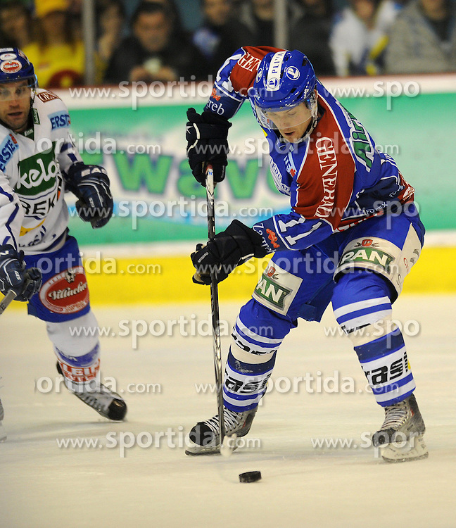 06.11.2011,   Dom Sportova, Zagreb, CRO,  EBEL Eishockey game between Medvescak KHL Zagreb and  EC REKORD-Fenster VSV , im BIld Trukhno Vyacheslav..// during EBEL Eishockey game between Medvescak KHL Zagreb and EC REKORD-Fenster VSV at Dom Sportava in Zagreb, Croatia on 2011/11/06  Foto ©  nph / PIXSELL / Daniel Kasap       ****** out of GER / CRO  / BEL ******