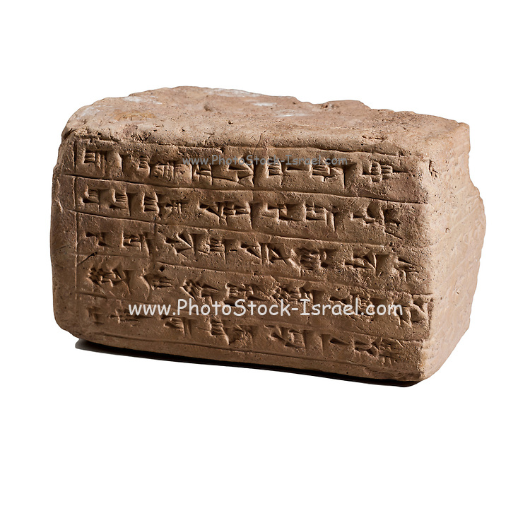Fragmentary clay brick with Cuneiform inscription. 2nd Millennium BCE
