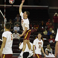 USC v Pepperdine Full Res