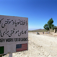 Staramasce an Afghan Greeting