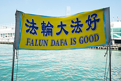 Protest banner by followers of outlawed Falun Dafa ( Gong) in Hong Kong