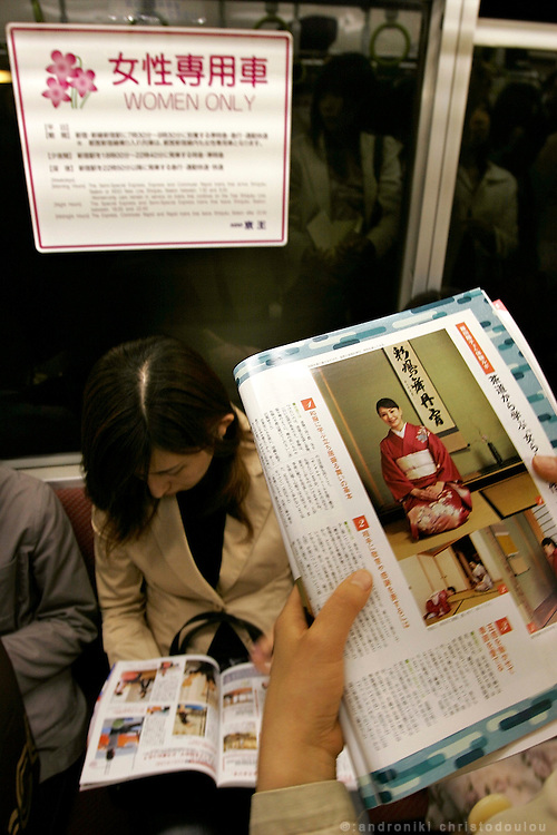 """Women inside the women-only car of KEIO line,  during the evening hours. In Tokyo, Wednesday 11 May, 2005.. In an attempt to combat the growing problem of gropers assaulting women in jam-packed trains, nine private railways and subway trains operated by the Tokyo metropolitan government introduced """"women only"""" cars Monday during the morning rush hour"""