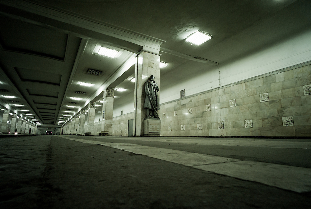 Lenin, Underground, Moscow.