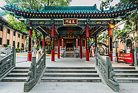 Sik Sik Yuen Wong Tai Sin Temple at Kowloon in Hong Kong